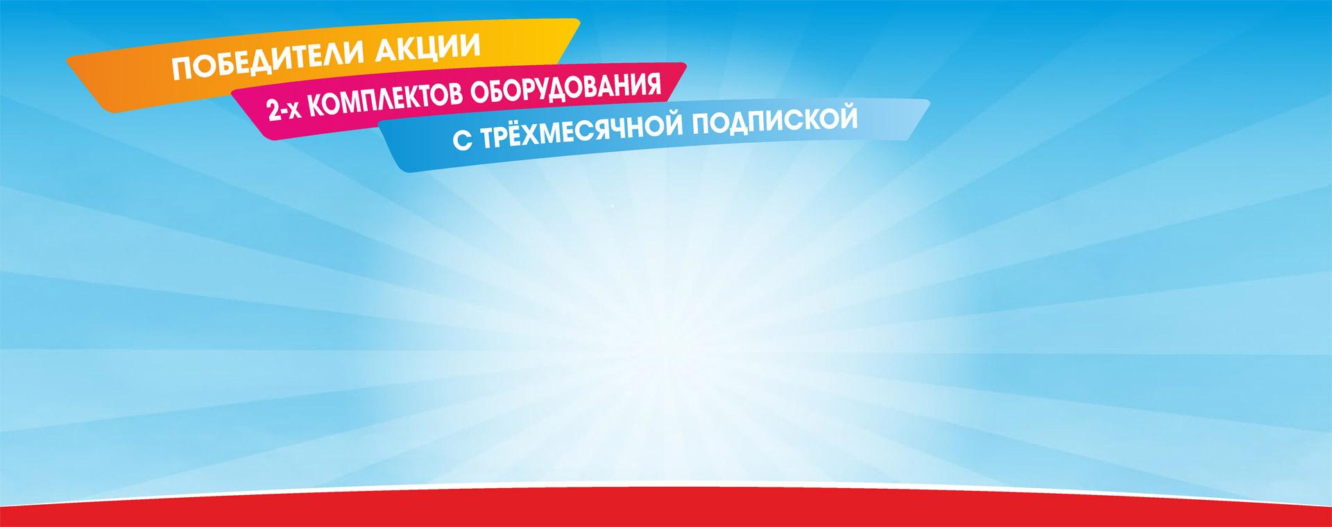 bg-ru