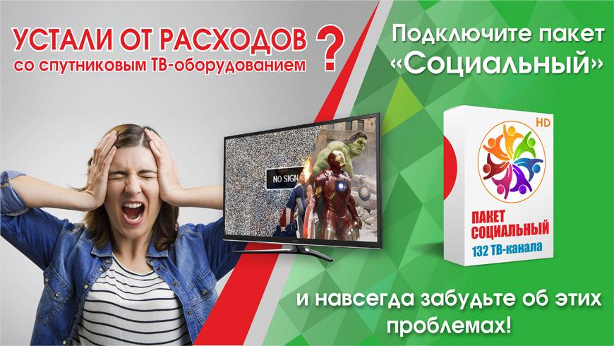 offer-ru